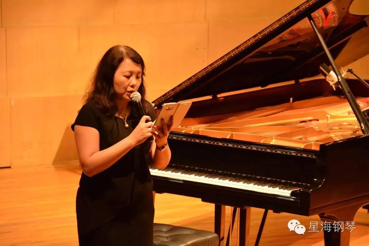"""音乐会由本次""""星海杯""""全国少年儿童钢琴比赛工作委员会秘书长张欣宁"""